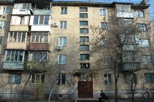 Квартира Стальского Сулеймана, 14, Киев, Z-618555 - Фото2