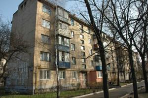 Квартира Стальського Сулеймана, 14, Київ, Z-618555 - Фото