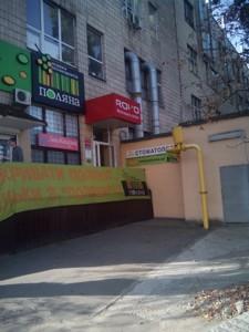 Нежитлове приміщення, Довженка, Київ, D-31117 - Фото 7