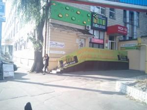 Нежитлове приміщення, Довженка, Київ, D-31117 - Фото 8