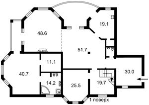 Дом Козин (Конча-Заспа), M-30139 - Фото2