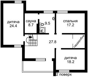 Дом Подгорцы, C-103576 - Фото 3