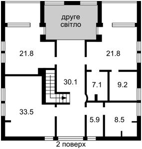 Дом R-5552, Козин (Конча-Заспа) - Фото 6