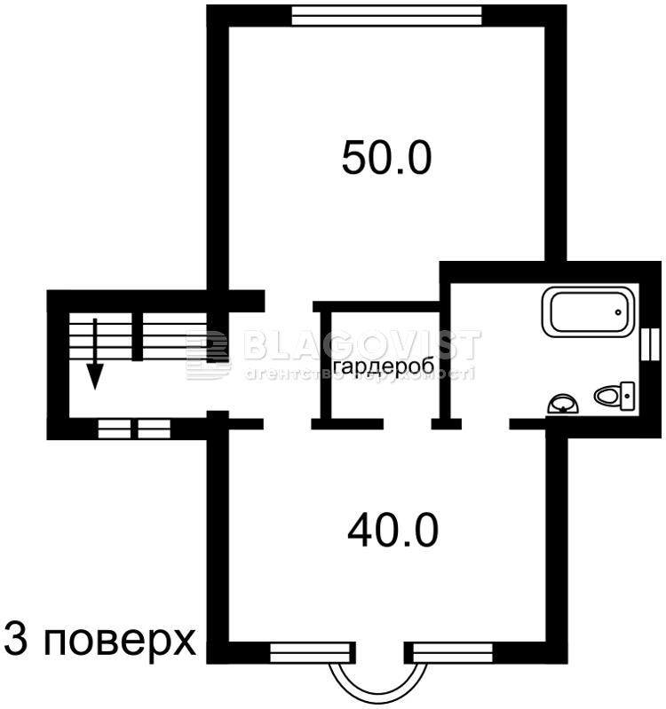 Дом Z-1444989, Новые Безрадичи - Фото 5