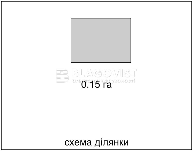 Дом Z-1674199, Козин (Конча-Заспа) - Фото 4