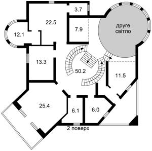 Дом Полевая, Чабаны, M-31686 - Фото 3