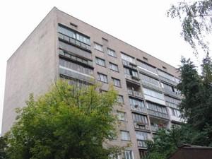 Квартира Братьев Зеровых (Краснопартизанская), 4/6, Киев, M-11093 - Фото1