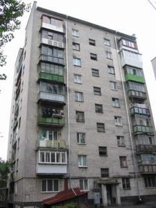Квартира Карпинского Академика, 10, Киев, Z-515973 - Фото1