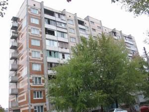 Квартира Z-790383, Приречная, 27в, Киев - Фото 1