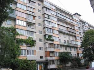 Квартира Калнишевского Петра (Майорова М.), 3, Киев, Z-355467 - Фото