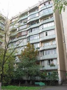 Квартира Копилівська, 12а, Київ, P-26936 - Фото
