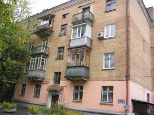Нежилое помещение, Хмельницкого Богдана, Киев, H-43208 - Фото