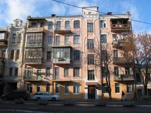 Квартира Андреевская, 11/7, Киев, Z-124339 - Фото1