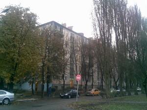 Офис, Антонова Авиаконструктора, Киев, Z-102548 - Фото1