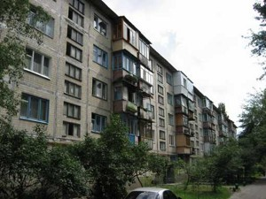 Квартира Жукова Маршала, 21, Київ, H-46018 - Фото