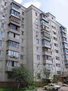 Квартира Инженера Бородина (Лазо Сергея), 5а, Киев, H-38560 - Фото2