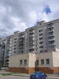 Квартира Инженера Бородина (Лазо Сергея), 5а, Киев, H-38560 - Фото3