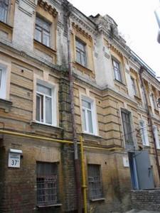 Квартира Дмитриевская, 37б, Киев, C-109269 - Фото