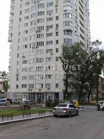Квартира Z-595346, Верховинная, 37, Киев - Фото 2