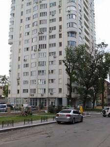 Квартира Верховинна, 37, Київ, Z-595346 - Фото2