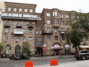 Квартира Большая Васильковская, 52, Киев, X-917 - Фото