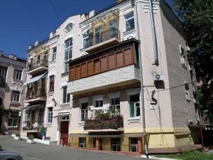 Квартира Антоновича (Горького), 10б, Киев, Z-1441728 - Фото