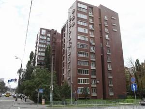 Квартира Антоновича (Горького), 162, Київ, H-22641 - Фото