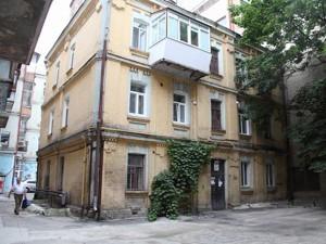 Квартира Антоновича (Горького), 47б, Киев, R-27330 - Фото1