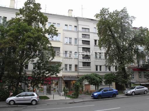 Квартира D-33009, Толстого Льва, 15, Киев - Фото 1