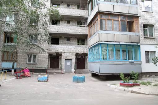 Квартира C-102308, Новопироговская, 27, Киев - Фото 2