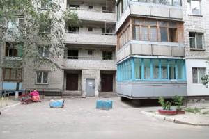 Квартира Новопирогівська, 27, Київ, C-102308 - Фото 17