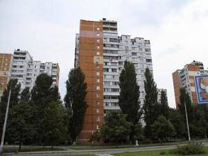 Квартира Глушкова Академика просп., 12, Киев, Q-1486 - Фото