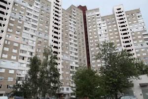 Квартира Заболотного Академика, 4, Киев, Z-1343567 - Фото