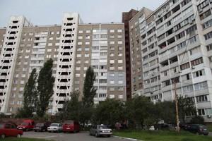 Квартира Заболотного Академика, 40, Киев, Z-1521713 - Фото