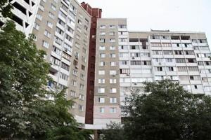 Квартира Заболотного Академіка, 86, Київ, Z-1841171 - Фото1