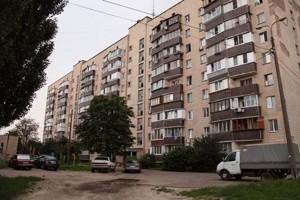 Квартира Метрологическая, 14/3, Киев, Z-805796 - Фото