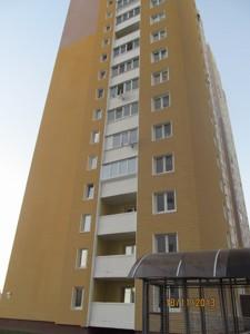 Квартира Закревського М., 95г, Київ, A-106785 - Фото 17