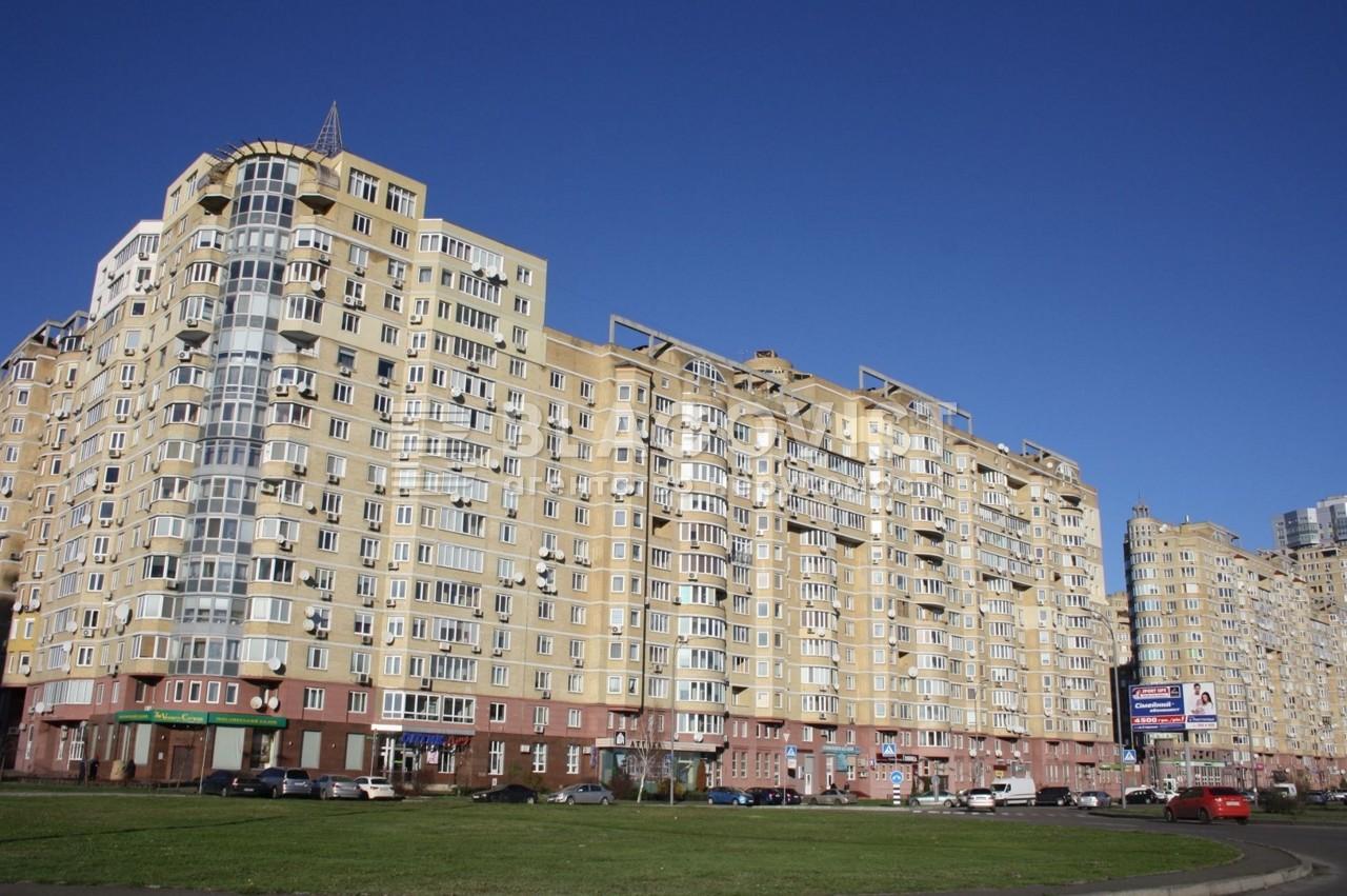 Квартира H-42900, Микільсько-Слобідська, 4г, Київ - Фото 1