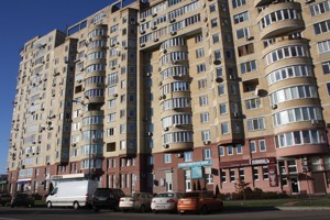 Квартира Никольско-Слободская, 4г, Киев, H-42899 - Фото 33