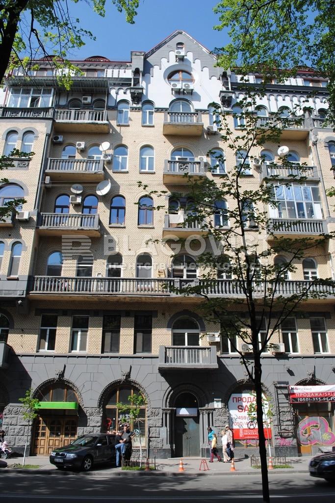 Квартира H-43173, Большая Житомирская, 8а, Киев - Фото 3