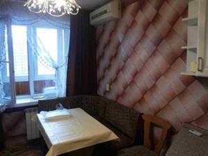 Квартира Z-1331247, Гоголівська, 27, Київ - Фото 11