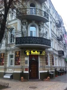 Офіс, Володимирська, Київ, O-11557 - Фото 3