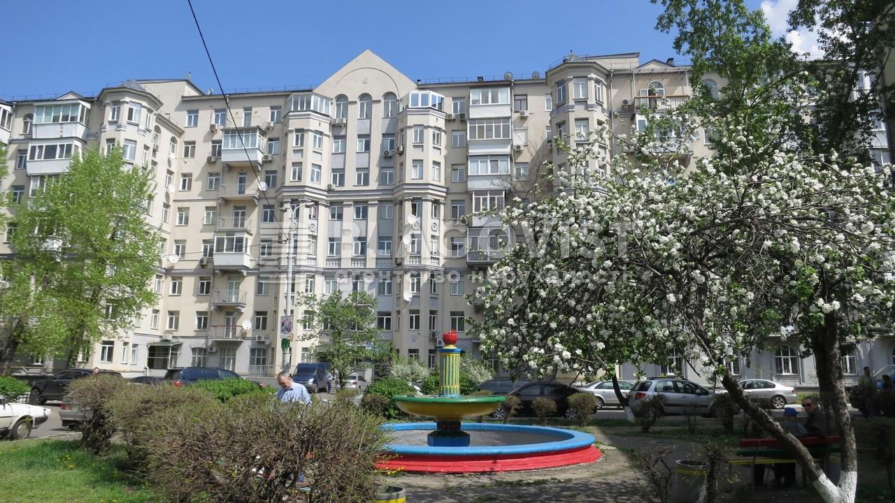 Квартира E-41381, Строителей, 30, Киев - Фото 2