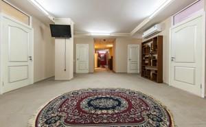 Готель, Кольцова бул., Київ, F-30823 - Фото 4