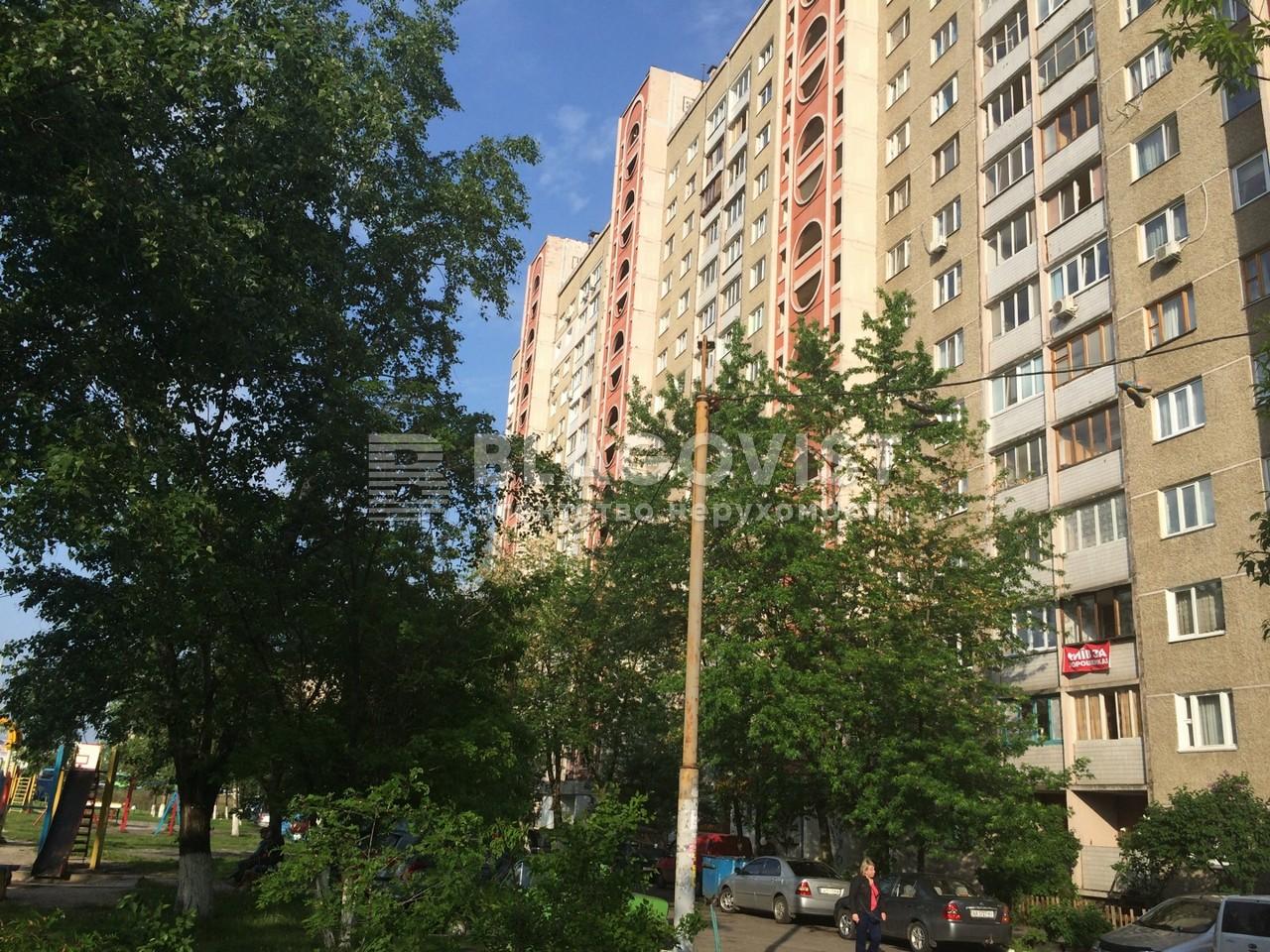 Офіс, X-9352, Маяковського Володимира просп., Київ - Фото 1