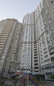 Квартира Княжий Затон, 21, Киев, Z-88299 - Фото3