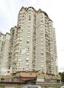 Комерційна нерухомість, R-35258, Амосова Миколи, Солом'янський район