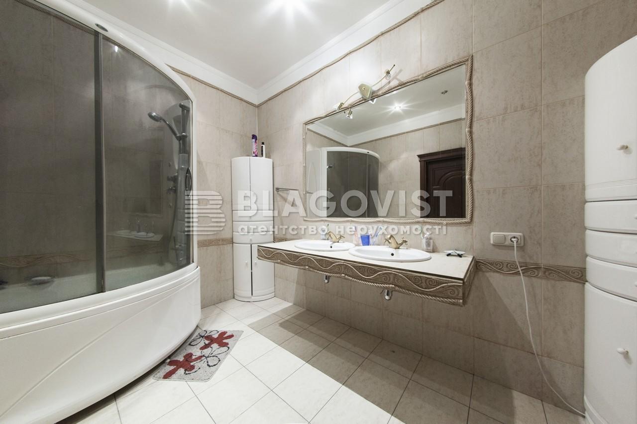 Квартира C-81364, Ярославов Вал, 19/31, Киев - Фото 17