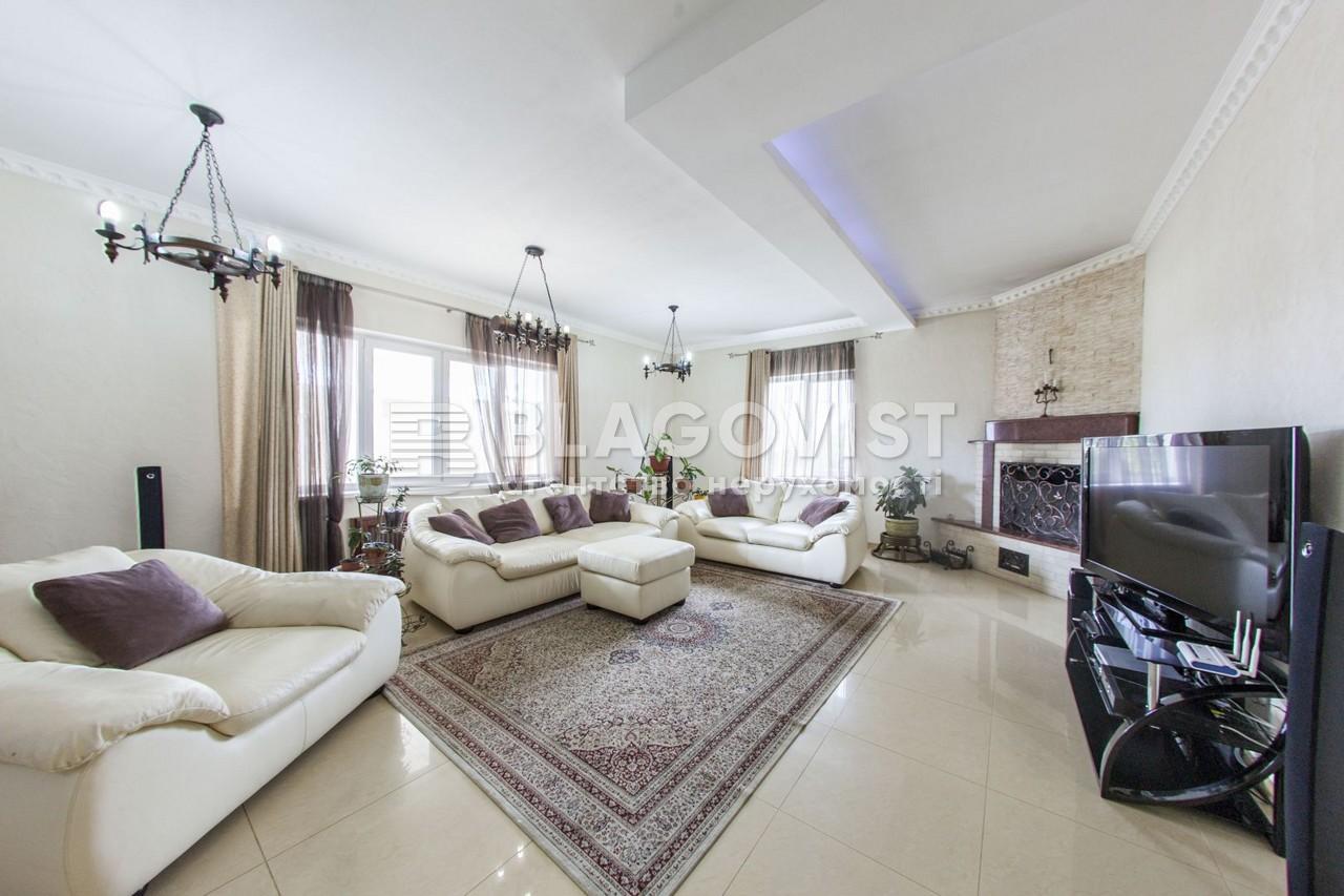 Дом Z-1409760, Матросова, Большая Александровка - Фото 10