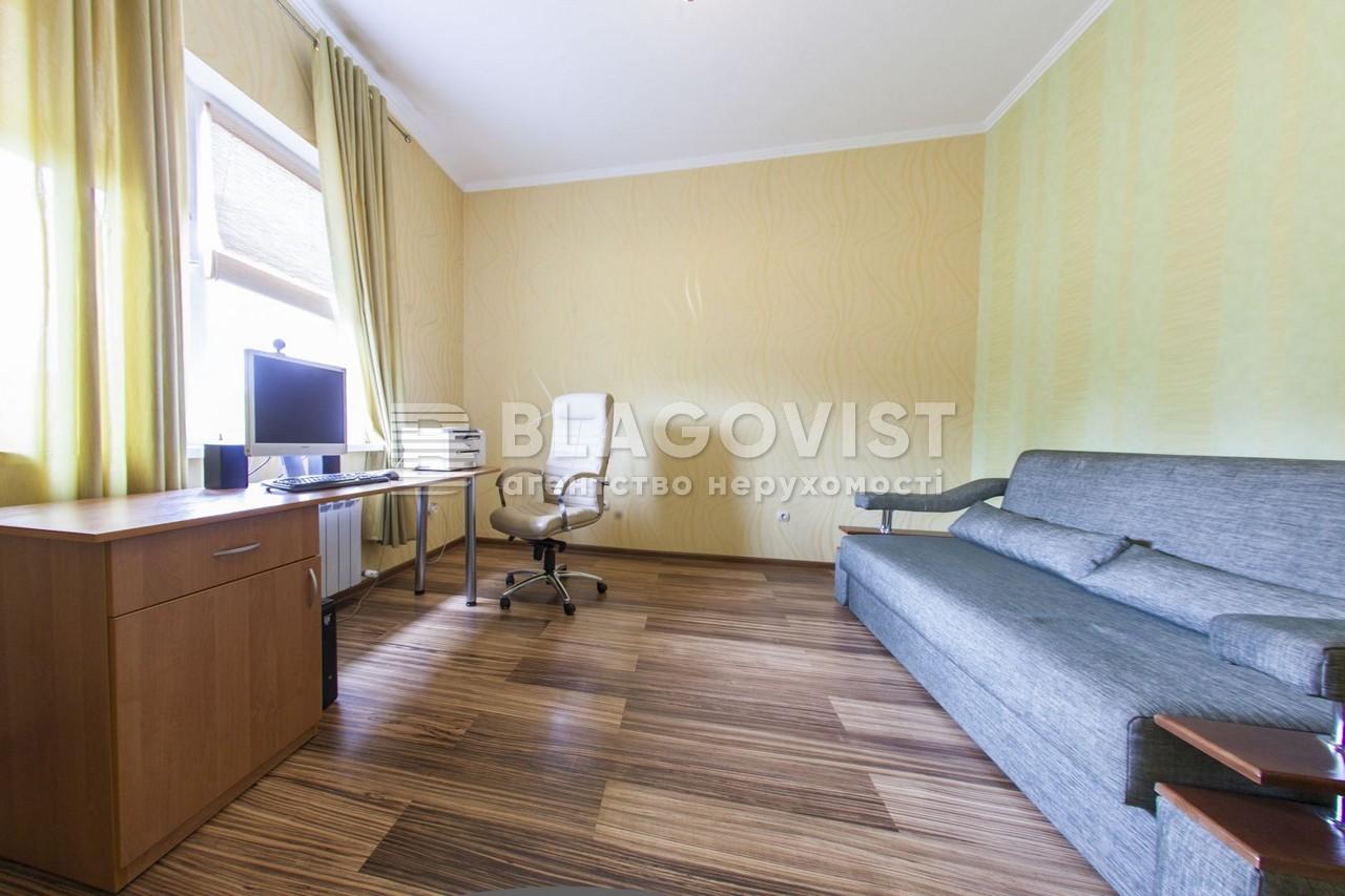 Дом Z-1409760, Матросова, Большая Александровка - Фото 15